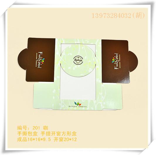 用纸包粽子方法步骤图