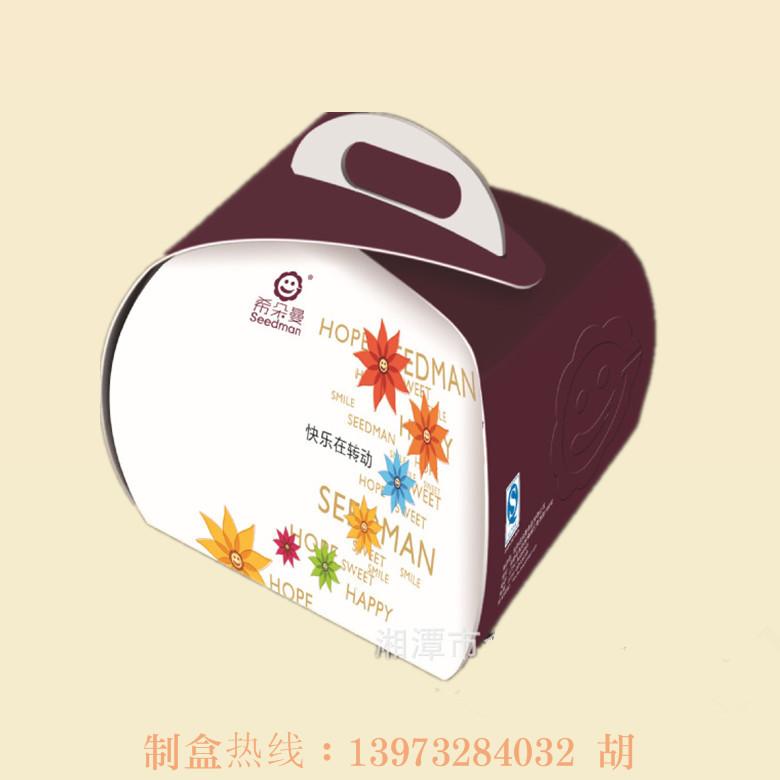 西饼传奇:慕斯蛋糕--湖南礼品盒包装盒烘焙食品包装