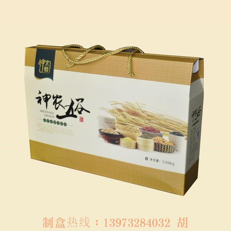 神龙五谷杂粮礼盒 株洲瓦楞包装盒 湖南特产纸盒包装