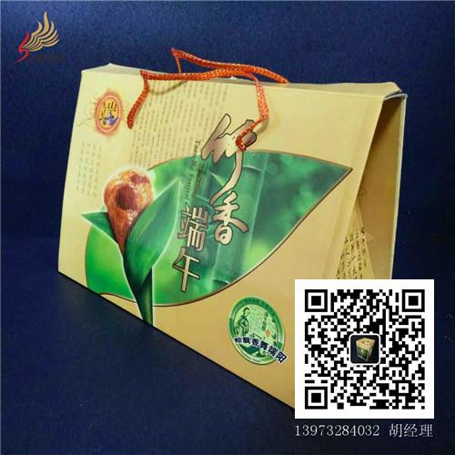 粽子包装盒设计说明书 四,设计的创意