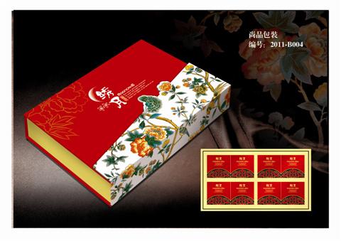 湖南烘焙食品包装 衡阳月饼包装盒 传统节日高档礼品盒
